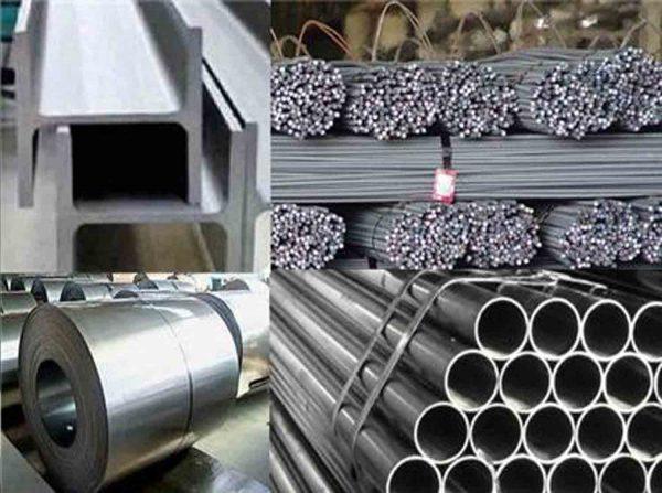 فروش ورق و آهن آلات
